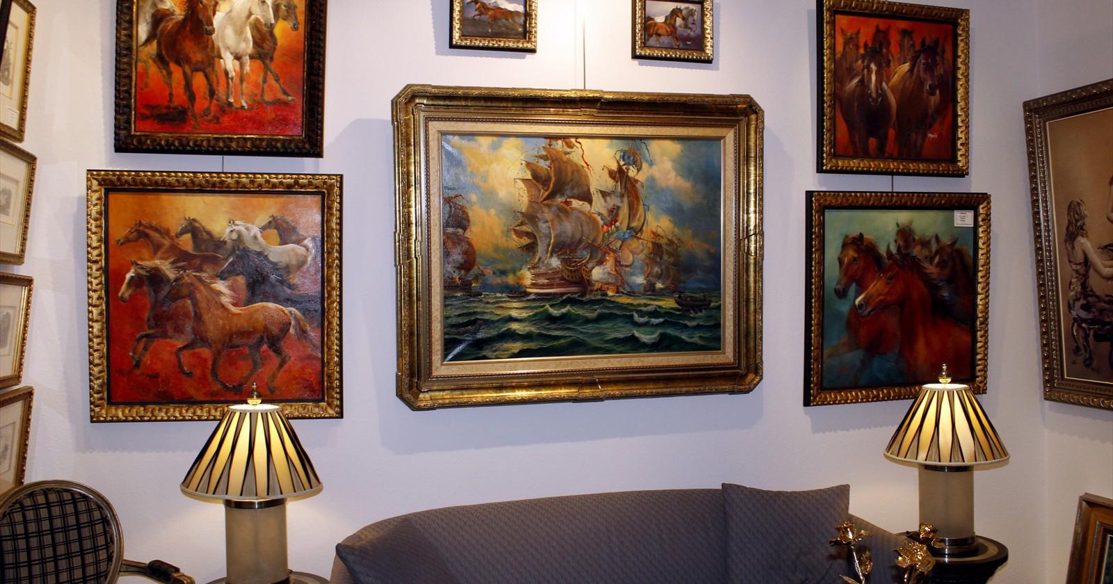 Centaur Gallery