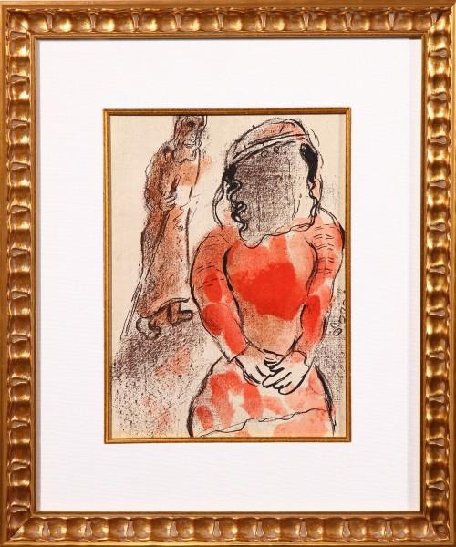 Tamar the Daughter-in-law of Judas