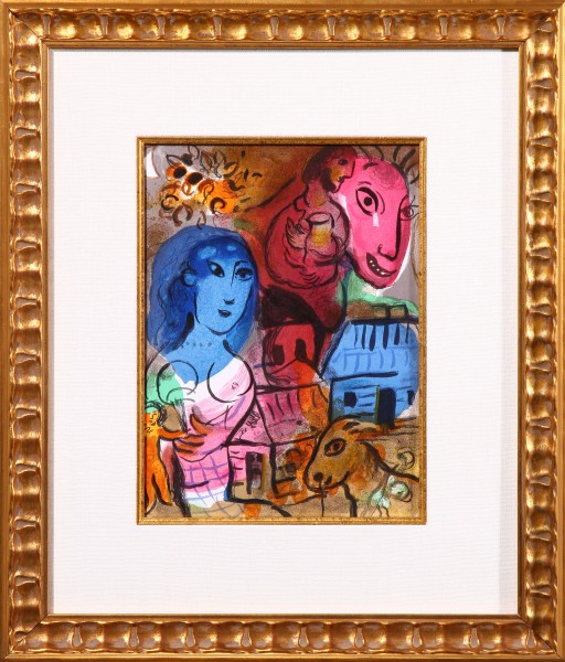 Homage to Chagall Siecle